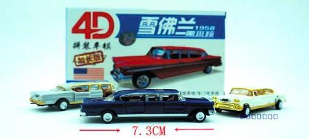 WK 46 4d Models 2